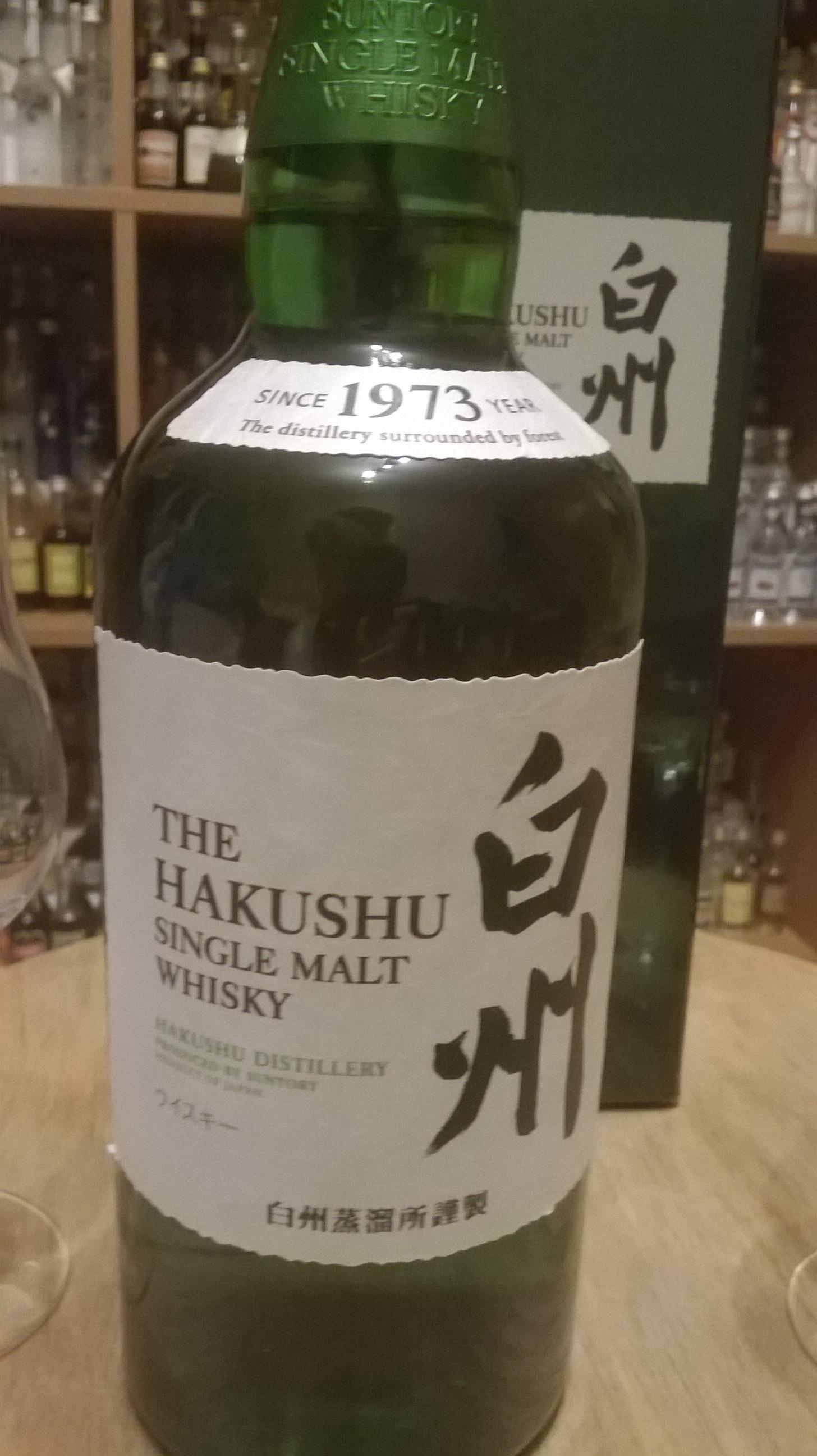 Hakushu Distiller