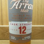 Arran 12 Year Old Cask Strength Batch 4